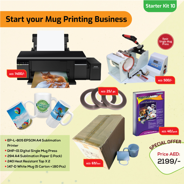 Mugs Printing Business Starter Kit 10