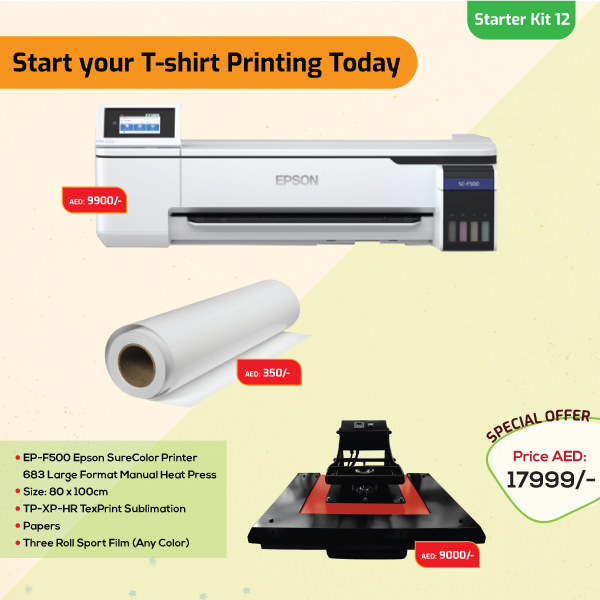 Tshirt Printing Business Starter Kit 12