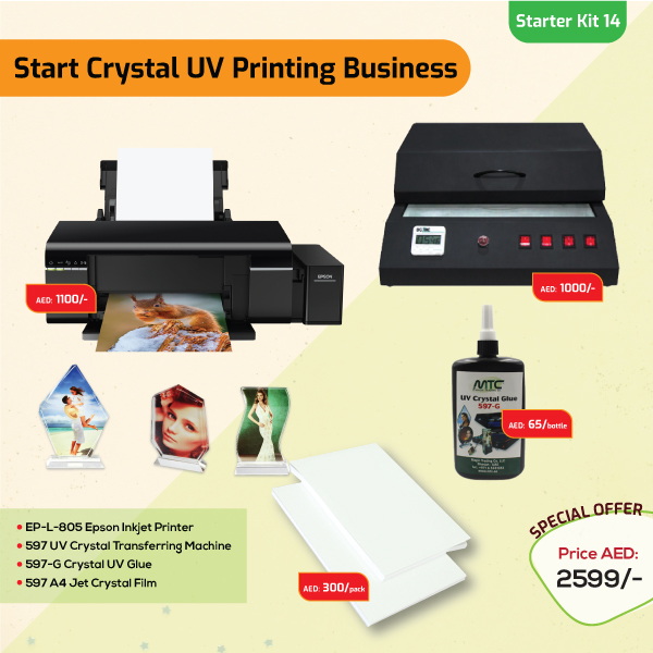 Crystal UV Printing Business Starter Kit 14