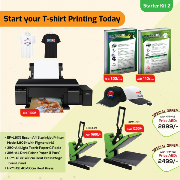 Tshirt Printing Business Starter Kit 2
