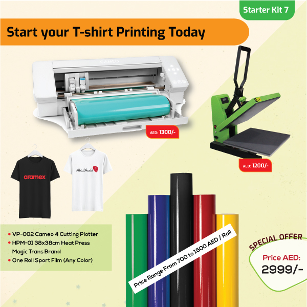 Tshirt Printing Business Starter Kit 7