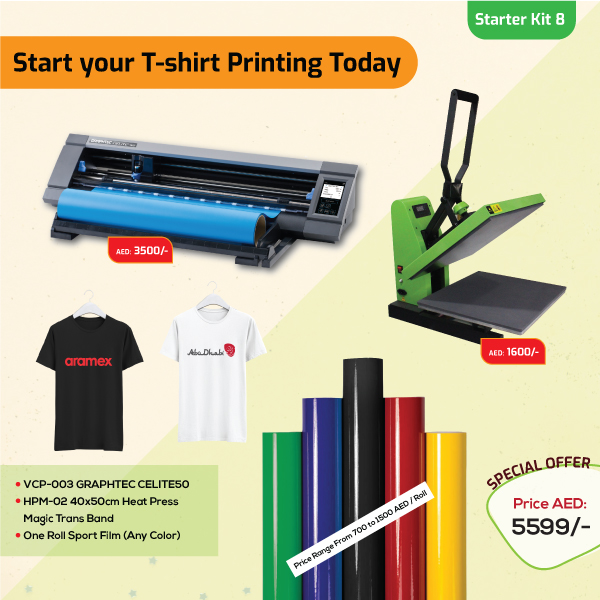 Tshirt Printing Business Starter Kit 8