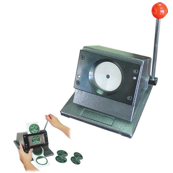 photo id maker machine