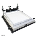 Screen-Printing-Machines-687-B1579523996.jpg